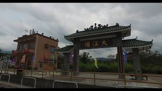 Publication Date: 2018-04-16 | Video Title: 錦田漫遊14Apr2018大江埔