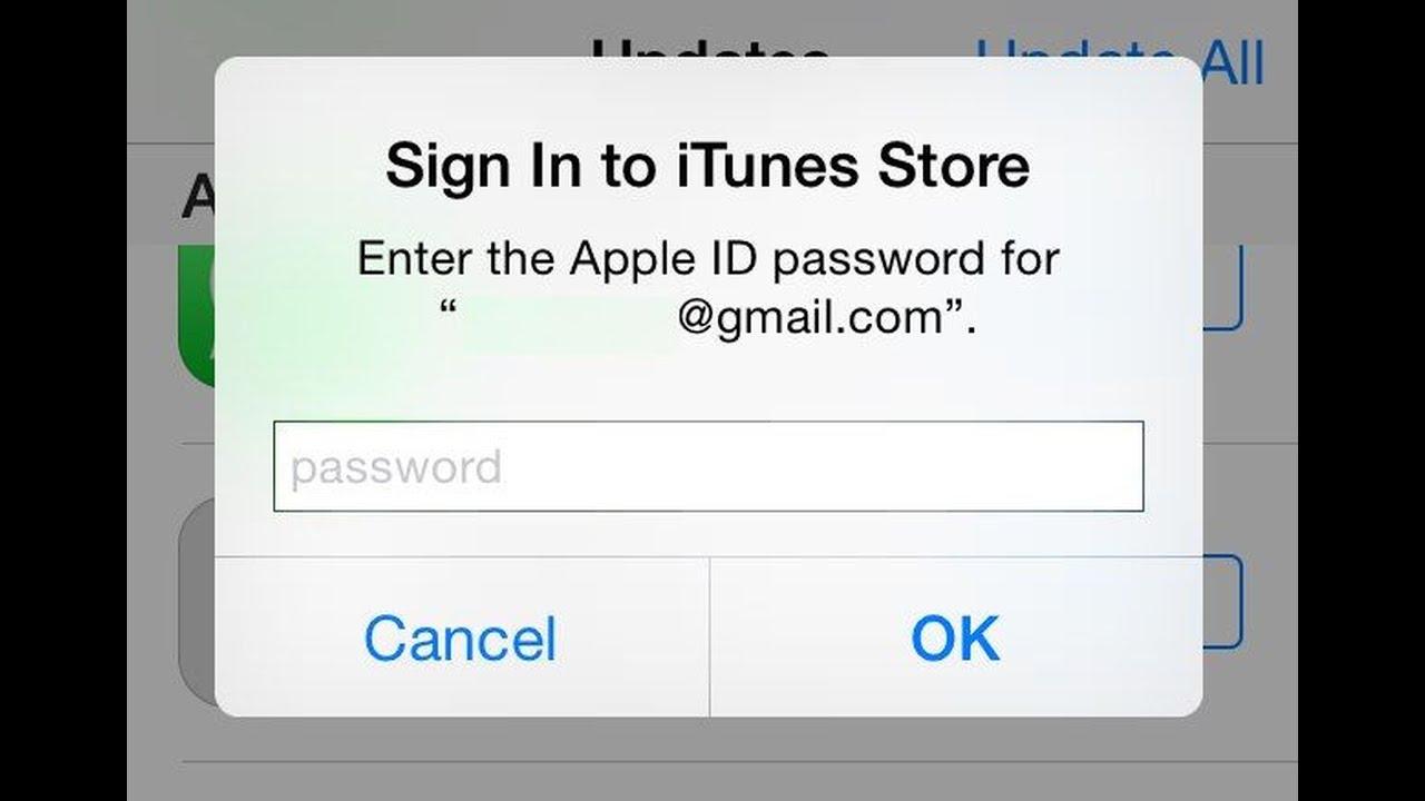 Как сделать чтобы айфон не запрашивал пароль
