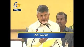 3 PM | Ghantaravam | News Headlines | 20th May 2019 | ETV Andhra Pradesh