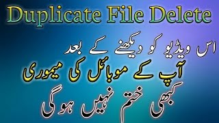 Duplicate files App /lncrease Your Mobile Memory ln one second