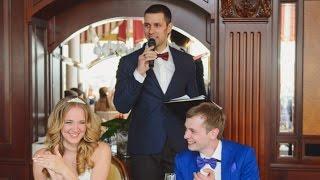 Ведущий на свадьбу Кирилл Исаев. Отзыв Яны и Андрея. Свадьба в ресторане