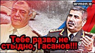 Сенсационные обвинения в адрес Закира Гасанова от отставного полковника