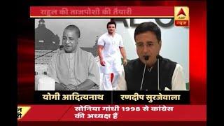 Jan Man  Congress hits back at Yogi Adityanath's remark on Rahul Gandhi's temple visit