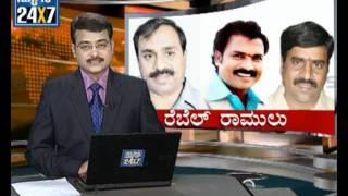 New party in offing by Sriramulu - Suvarna news