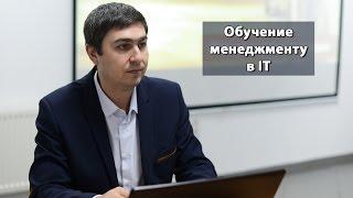 Алексей Егошин - Презентация программы