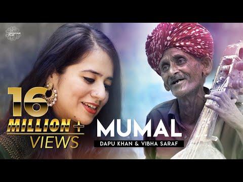 Mumal | Dapu Khan, Vibha Saraf | Santosh J, Mukta Bhatt | Drishyam Play