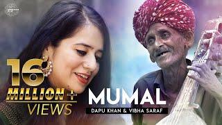 Gambar cover Mumal | Dapu Khan, Vibha Saraf | Santosh J, Mukta Bhatt | Drishyam Play