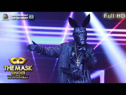 Thumbnail: Love on top - หน้ากากจิงโจ้ | THE MASK SINGER หน้ากากนักร้อง