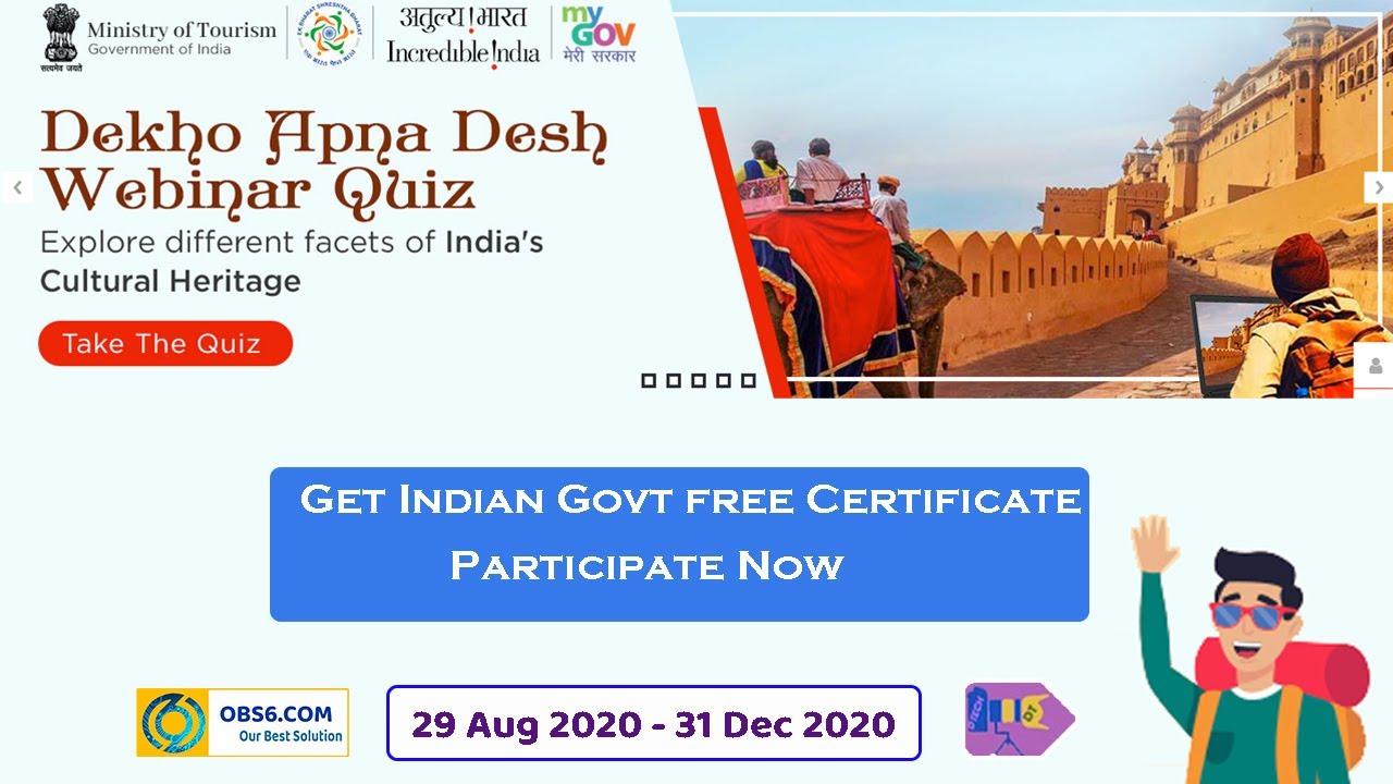 Dekho Apna Desh quiz