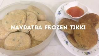 Navratri frozen tikki 5 minutes में ready | Navratri special | snacks recipe | Suruchi ki Rasoi |