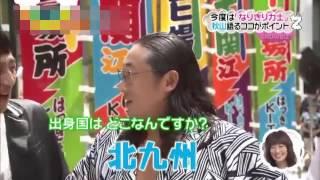 インタビューの全容はhonto+LP(6月号)から!⇒ 秋山竜次(ロバート)...