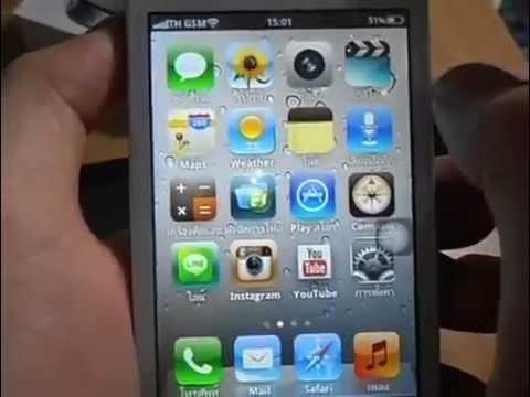 iPhone4s ราคาไม่ถึงหมื่น