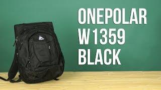 Розпакування Onepolar W1359 30 л Black