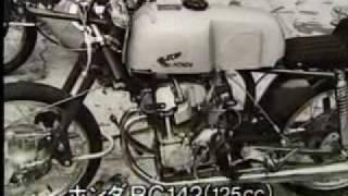 日本モータースポーツ史 1