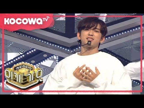 [Inkigayo] Ep 931_