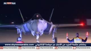 واشنطن.. مهمة الحفاظ على التفوق العسكري الإسرائيلي