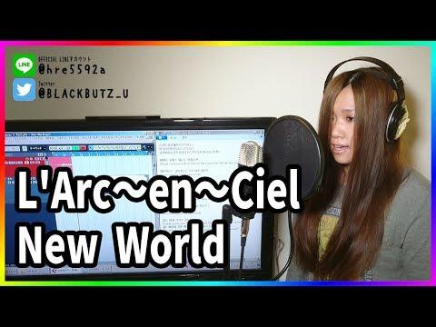 New World / L'Arc〜en〜Ciel(cover)