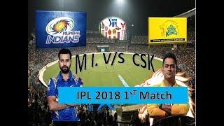 vivo IPL 2018  : T20 Dream  ! MI vs CSK  Short Highlights ! Mumbai Indians & chennai super kings !