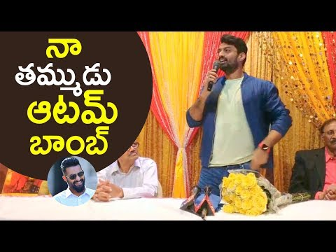 Nandamuri Kalyan Ram About Jr NTR @ USA | He Is Atom Bomb | TFPC