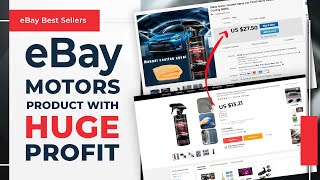 Best Things to Sell on eBay to Make Money in the Auto Niche  | eBay Dropshipping
