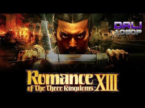 Romance of the Three Kingdoms 13 (English version) PC Gameplay 1080p