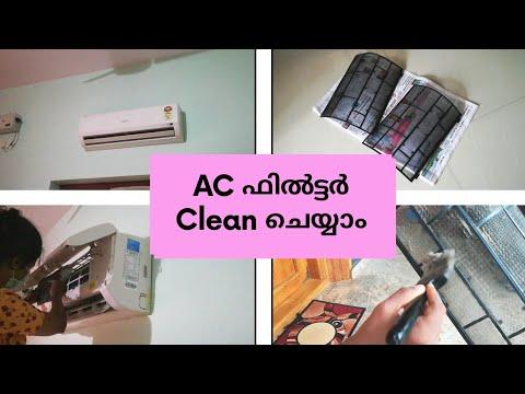 Ac Filter Cleaning. |Malayalam |Sujas World Malayalam. Epi. No. 30