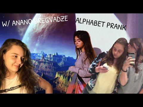 ზარი ანბანით||Alphabet Call Prank w/Anano bregvadze