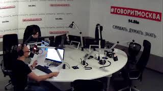 Смотреть видео Новости 14 января 2018 года на 16:30 на Говорит Москва онлайн