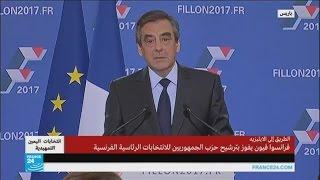 خطاب فرانسوا فيون بعد فوزه بترشيح حزب الجمهوريين للانتخابات الرئاسية