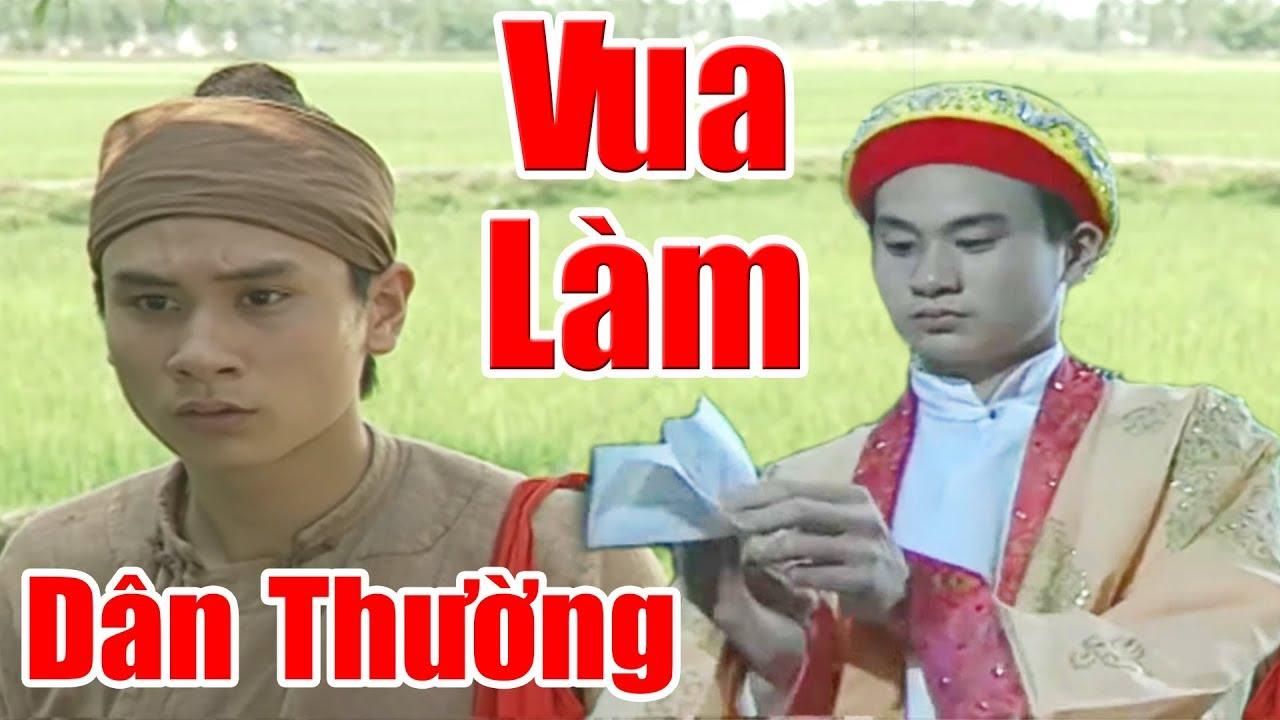 Vua Đóng Giả Thường Dân Vi Hành Xử Quan Tham – Phim Cổ Tích Việt Nam Ngày Xưa, Chuyện Cổ Tích