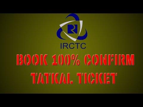 IRCTC TATKAL TICKET FAST BOOKING TRICK WITH MAGIC AUTOFILL 2016 || BOOK 100% CONFIRM TATKAL TICKET