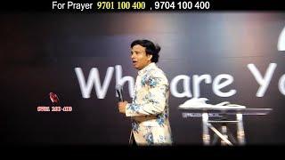 నీ పేరు దెయ్యానికి తెలుసా ? Sunday | Charles Jacob || Philadelphia AG Church || Vijayawada