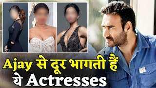 Ajay को Reject कर चुकीं हैं ये बड़ी Actresses, देखिए पूरी लिस्ट