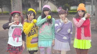 ひめキュンフルーツ缶『キラーチューン』MV 2013年1月23日発売7thシング...