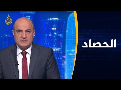 الحصاد- حقوق الإنسان بالسعودية.. انتهاكات تكشفها هيومن رايتس ووتش  - نشر قبل 16 ساعة