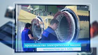 Силовые машины  Завод Реостат