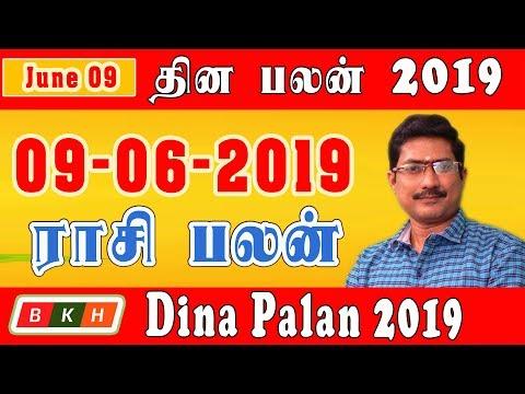 Today Rasi Palan - 09/06/2019 | Indraya Rasi Palan Tamil | இன்றைய ராசிபலன் | Bharat Karma Healing
