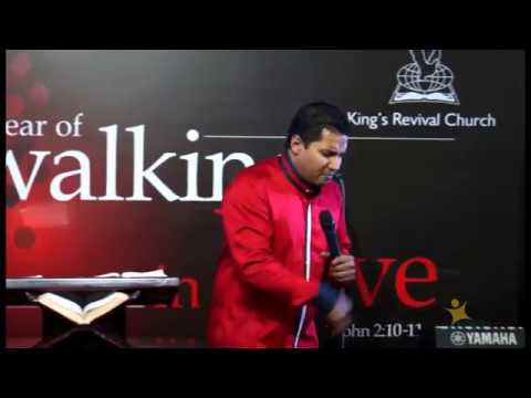 Pastor Jerome Fernando - Learning About Jesus - The Spirit of Prophecy