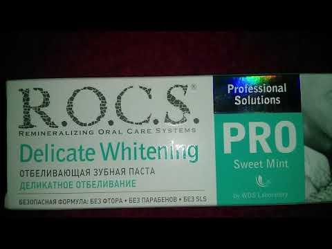 Зубная паста R.O.C.S. PRO Деликатное отбеливание Sweet Mint