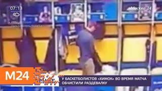 Смотреть видео Актуальные новости Москвы за 11 июня - Москва 24 онлайн