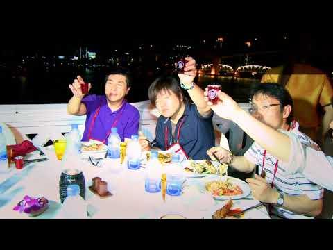 Asia Pacific RFI 2012