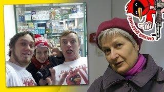 ОмскоеТВ опять помогает пенсионерам (Добромёт #4)