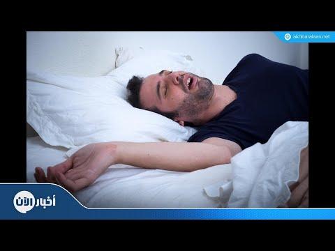 النوم في العطلات قد يصبح خطراً على الصحة  - نشر قبل 2 ساعة