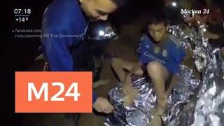 В Таиланде возобновили операцию по спасению детей из затопленной пещеры Москва 24