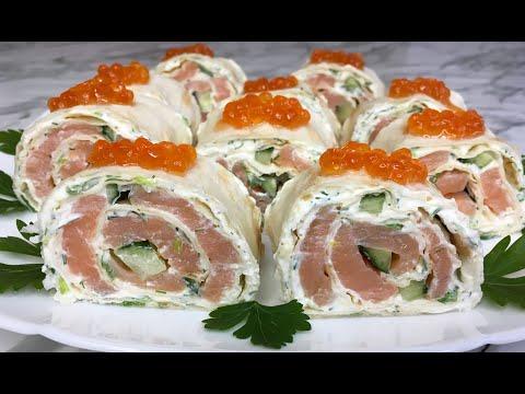 Чудесный Рулет из Лаваша с Красной Рыбой Отличная Закуска на Праздник!!! / Lavash Roll With Red Fish