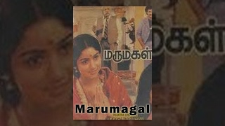 Marumagal (1986) Tamil Movie