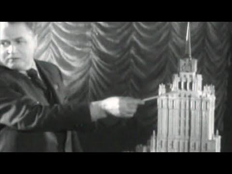 Документальные фильмы - Сталинский ампир
