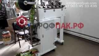 DXD 140 ES 3H машина для фасовки многокомпонентных сухих супов