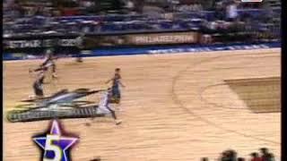 1fd22547c08 Top 10 NBA All Star Game 2002