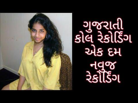 Gujarati call girl